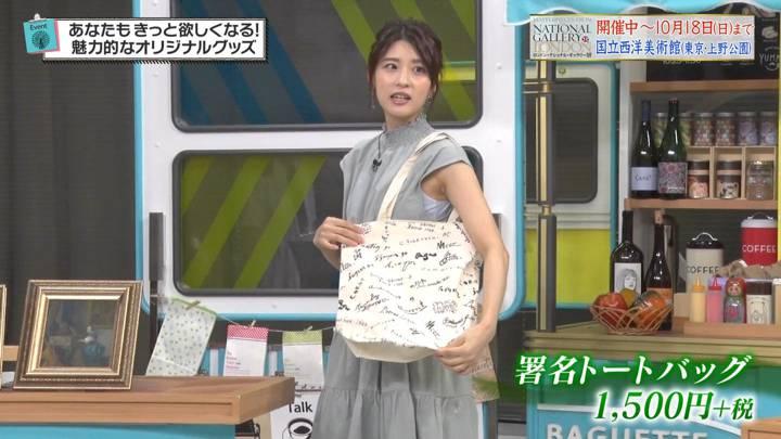 2020年07月03日郡司恭子の画像10枚目