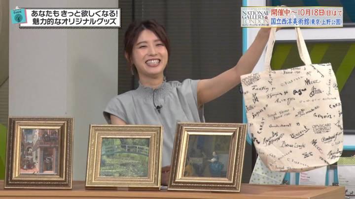 2020年07月03日郡司恭子の画像12枚目