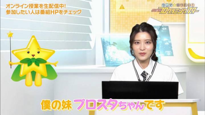 2020年07月04日郡司恭子の画像05枚目