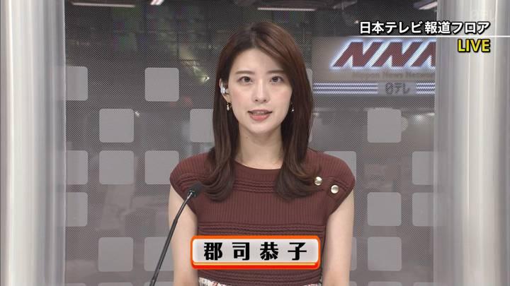 2020年07月06日郡司恭子の画像01枚目