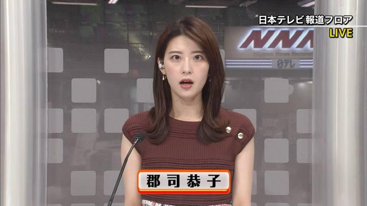 2020年07月06日郡司恭子の画像02枚目