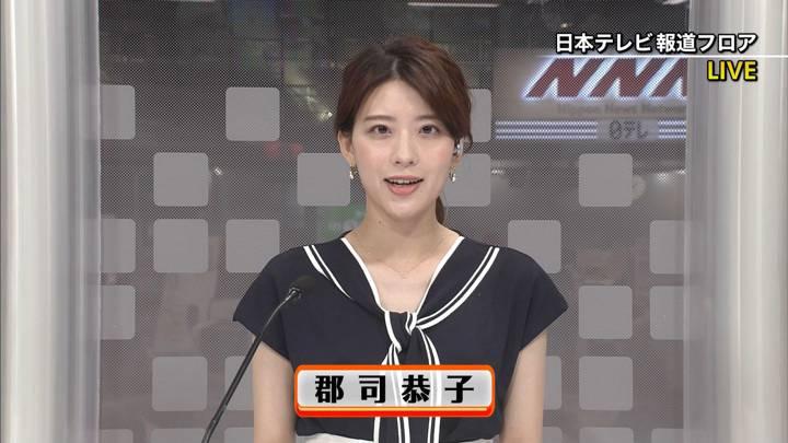 2020年07月09日郡司恭子の画像01枚目