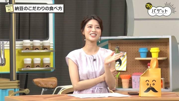 2020年07月10日郡司恭子の画像04枚目