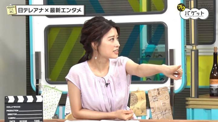 2020年07月10日郡司恭子の画像16枚目