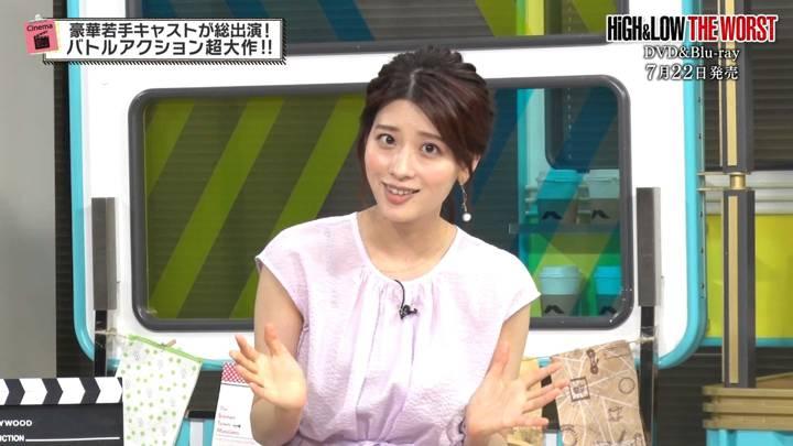 2020年07月10日郡司恭子の画像18枚目
