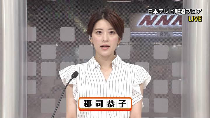 2020年07月16日郡司恭子の画像01枚目