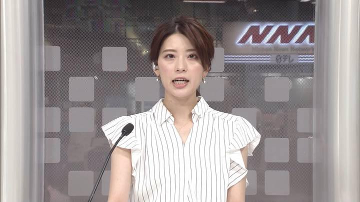 2020年07月16日郡司恭子の画像03枚目
