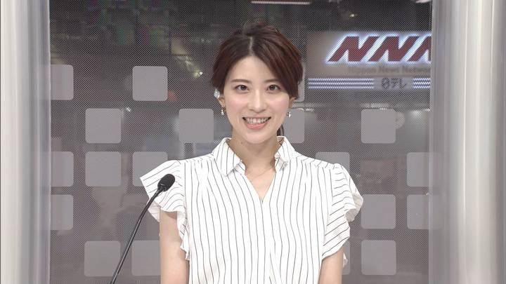 2020年07月16日郡司恭子の画像04枚目