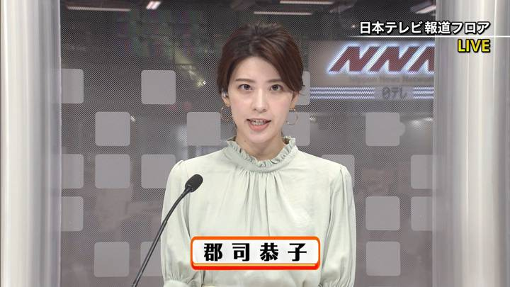 2020年07月20日郡司恭子の画像01枚目