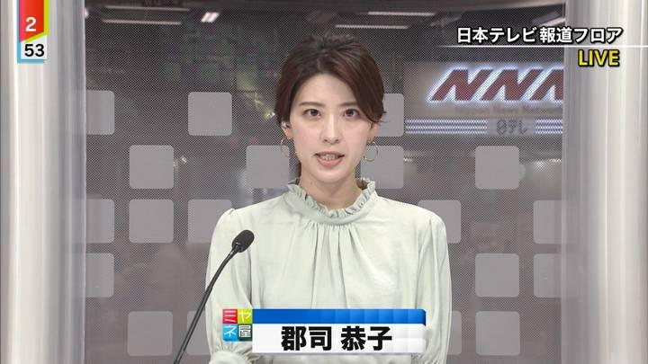 2020年07月20日郡司恭子の画像07枚目
