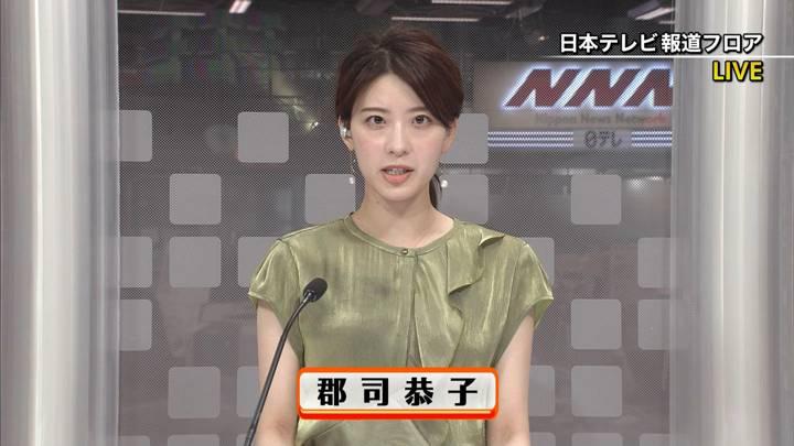 2020年07月23日郡司恭子の画像01枚目