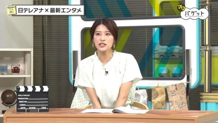 2020年07月24日郡司恭子の画像01枚目