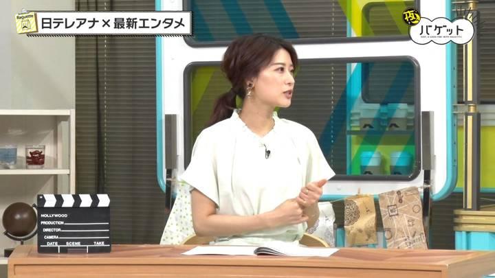 2020年07月24日郡司恭子の画像02枚目