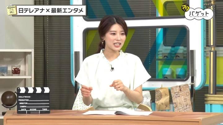 2020年07月24日郡司恭子の画像04枚目
