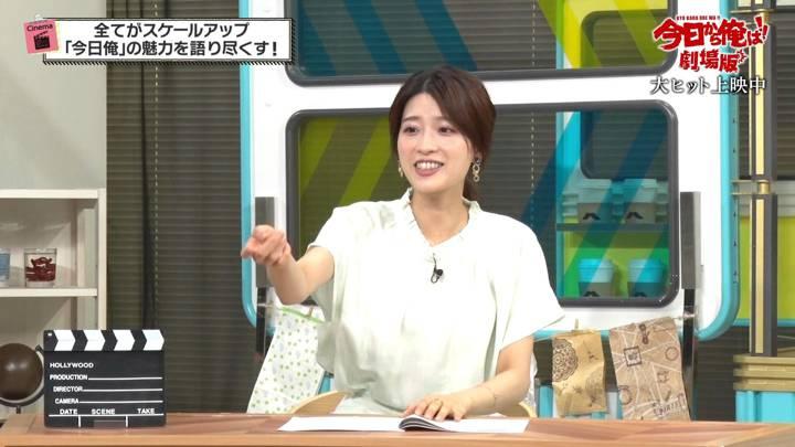 2020年07月24日郡司恭子の画像06枚目