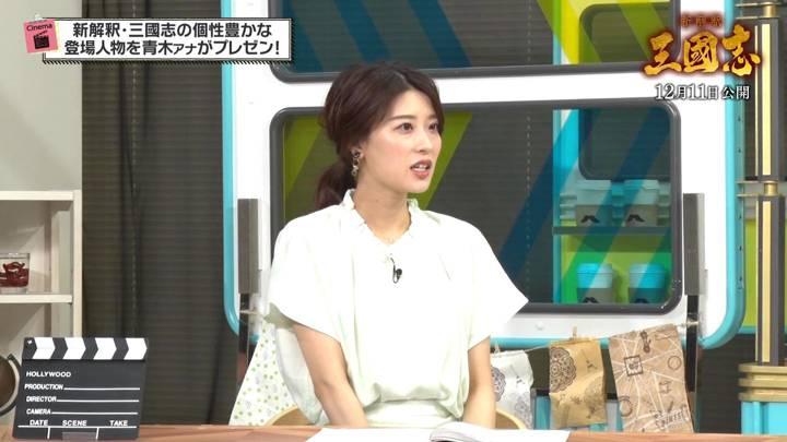 2020年07月24日郡司恭子の画像11枚目