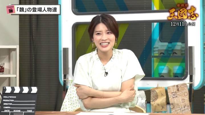 2020年07月24日郡司恭子の画像14枚目