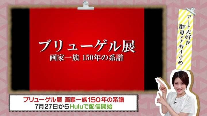 2020年07月24日郡司恭子の画像18枚目