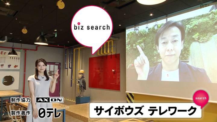 2020年07月26日郡司恭子の画像14枚目