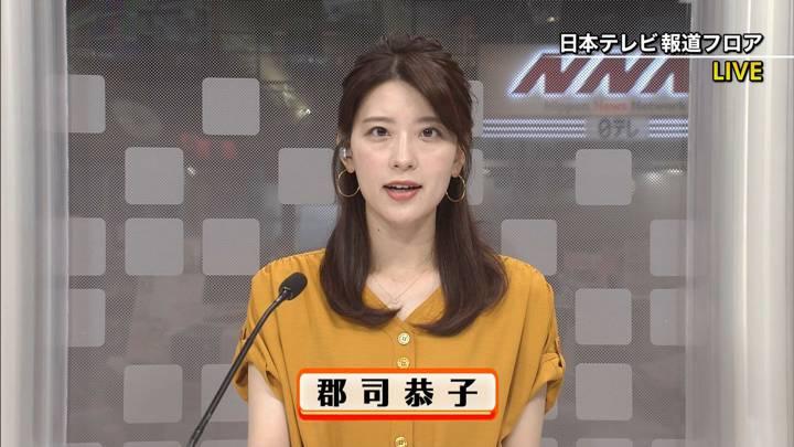 2020年07月27日郡司恭子の画像01枚目
