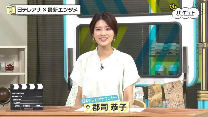 2020年07月31日郡司恭子の画像03枚目
