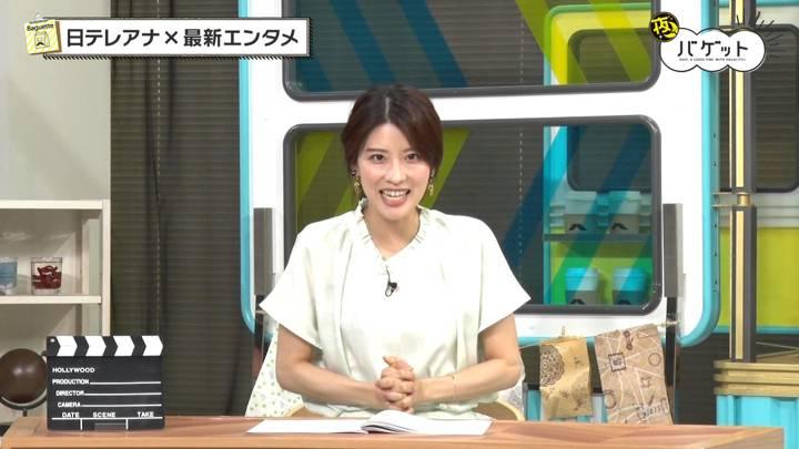 2020年07月31日郡司恭子の画像12枚目