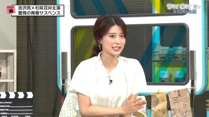 2020年07月31日郡司恭子の画像14枚目