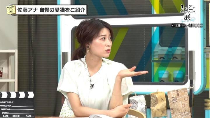 2020年07月31日郡司恭子の画像22枚目