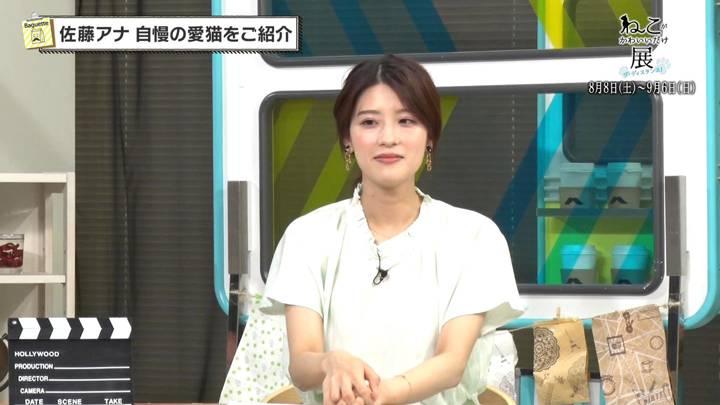 2020年07月31日郡司恭子の画像23枚目