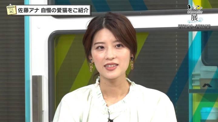 2020年07月31日郡司恭子の画像24枚目