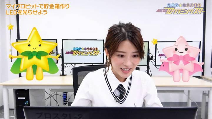 2020年08月01日郡司恭子の画像23枚目