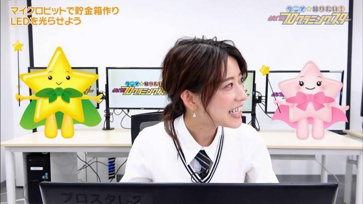 2020年08月01日郡司恭子の画像24枚目