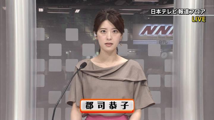2020年08月03日郡司恭子の画像01枚目