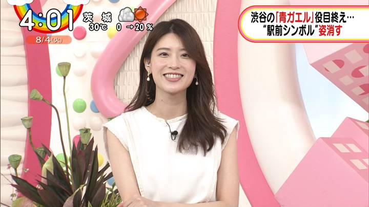 2020年08月04日郡司恭子の画像03枚目