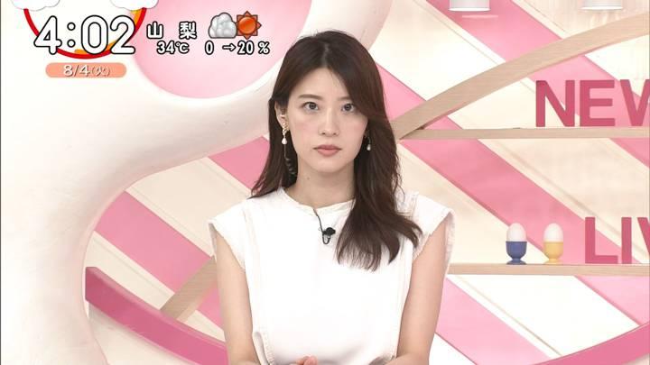 2020年08月04日郡司恭子の画像04枚目