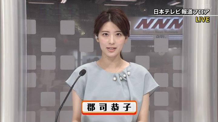 2020年08月06日郡司恭子の画像01枚目