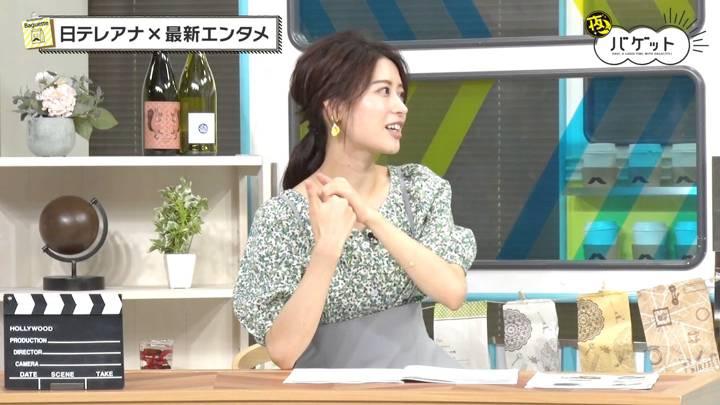 2020年08月07日郡司恭子の画像03枚目