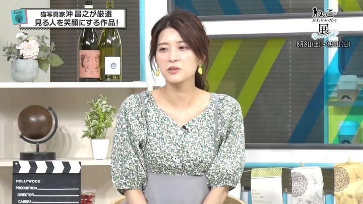 2020年08月07日郡司恭子の画像08枚目