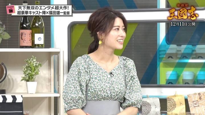 2020年08月07日郡司恭子の画像22枚目