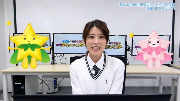 2020年08月08日郡司恭子の画像01枚目