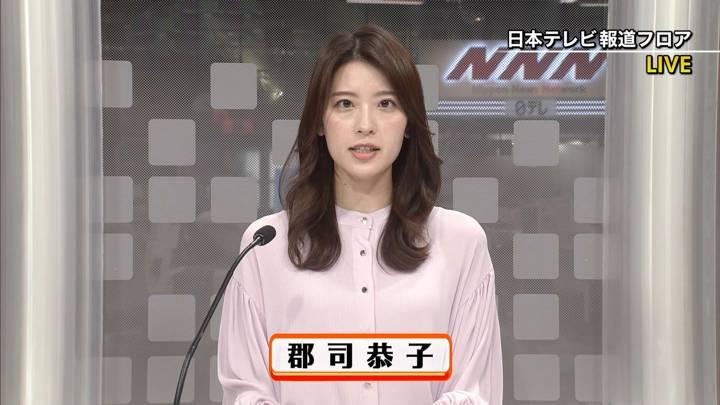 2020年08月13日郡司恭子の画像01枚目