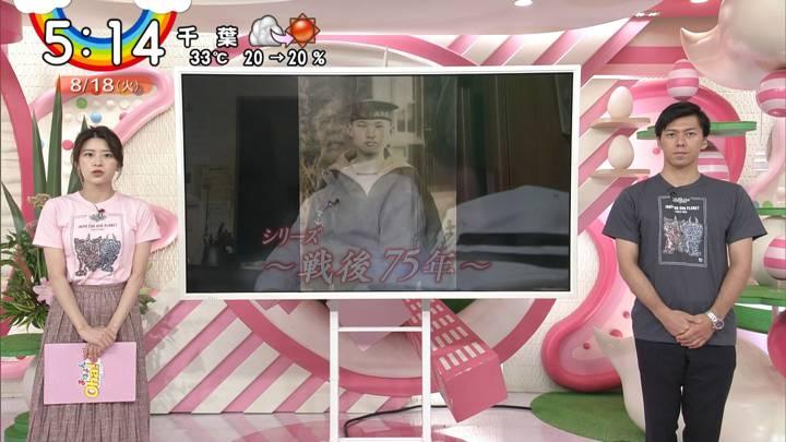 2020年08月18日郡司恭子の画像14枚目