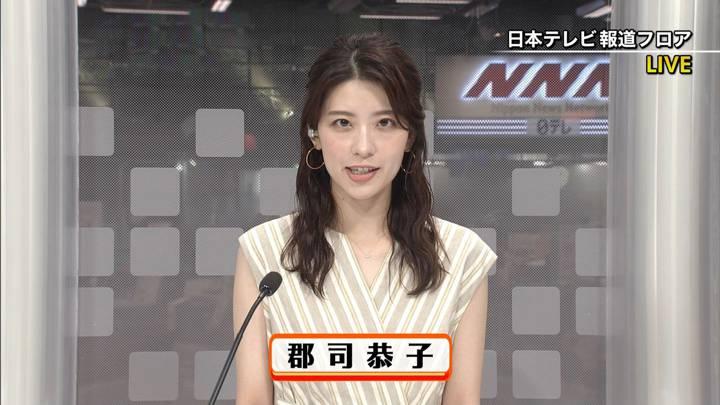 2020年08月20日郡司恭子の画像01枚目