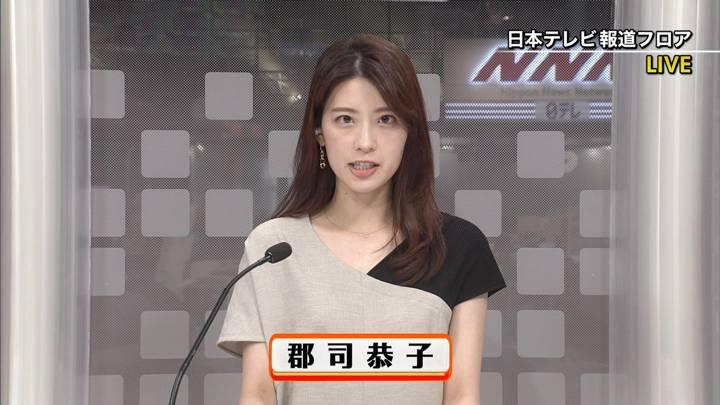 2020年09月03日郡司恭子の画像01枚目