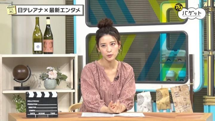2020年09月04日郡司恭子の画像04枚目