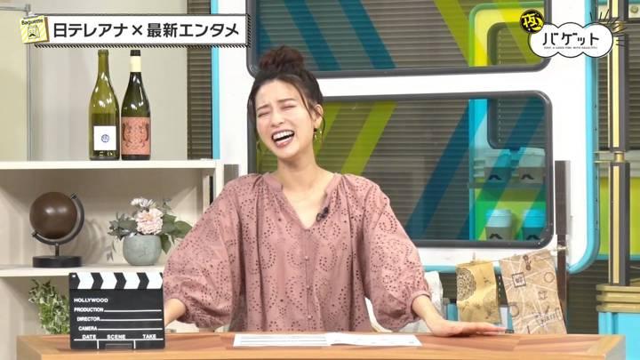 2020年09月04日郡司恭子の画像06枚目