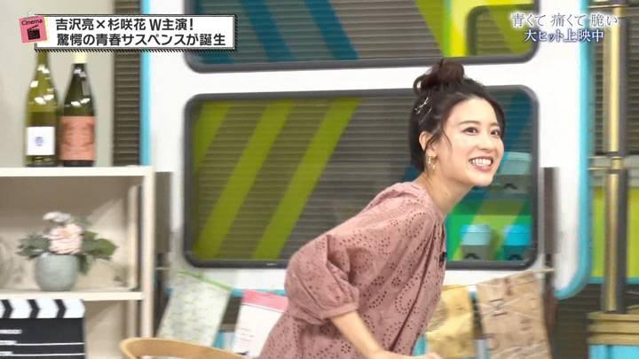 2020年09月04日郡司恭子の画像11枚目