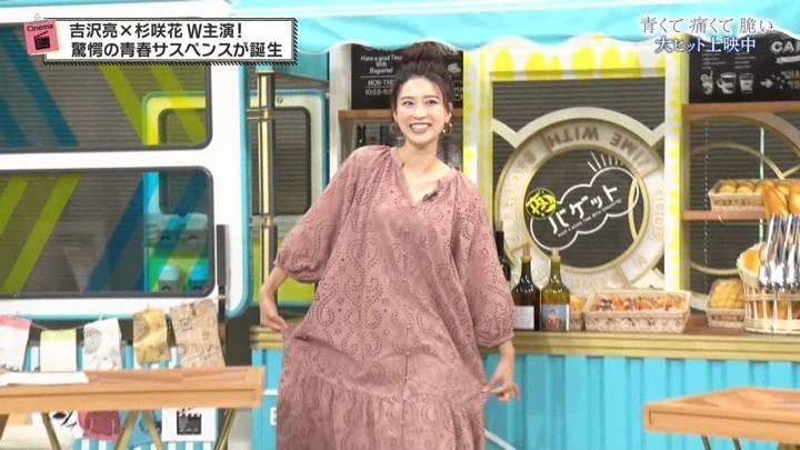 2020年09月04日郡司恭子の画像13枚目