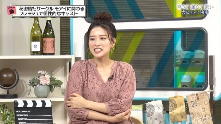 2020年09月04日郡司恭子の画像19枚目