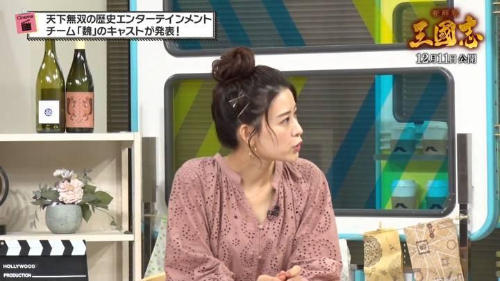2020年09月04日郡司恭子の画像25枚目